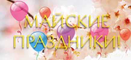 may_2012_big