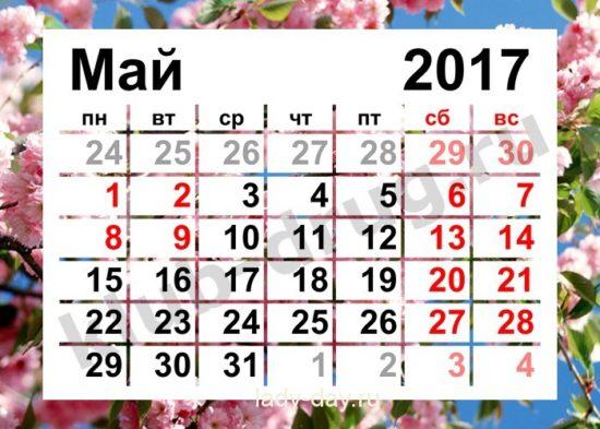 radio_follow_me_valta_majskij_juke_2_follow_me_studio_16_05_2013