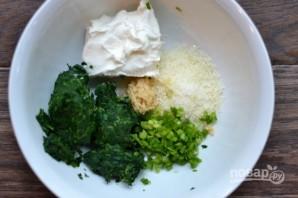 Куриные грудки с сыром и беконом - фото шаг 2