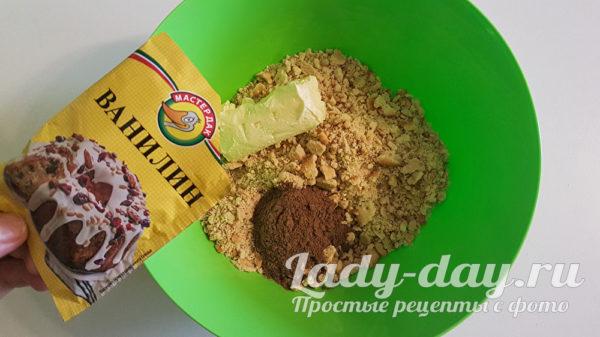 печенье с какао и маслом