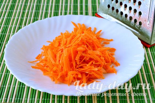 Натереть морковку