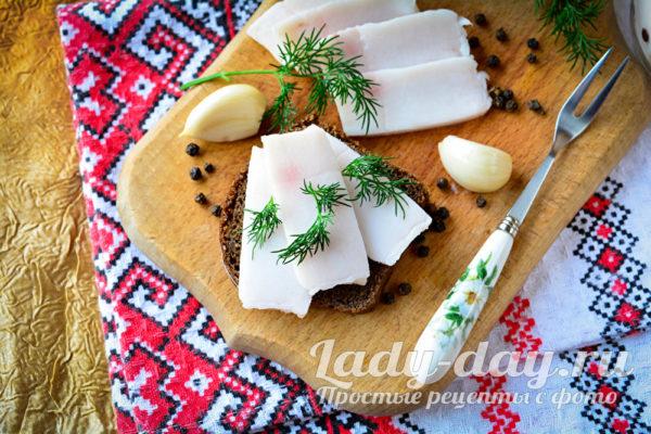готовое соленое сало