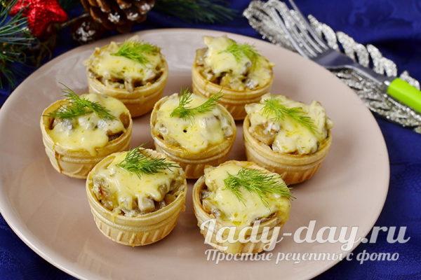 жульен с грибами и сыром в тарталетках