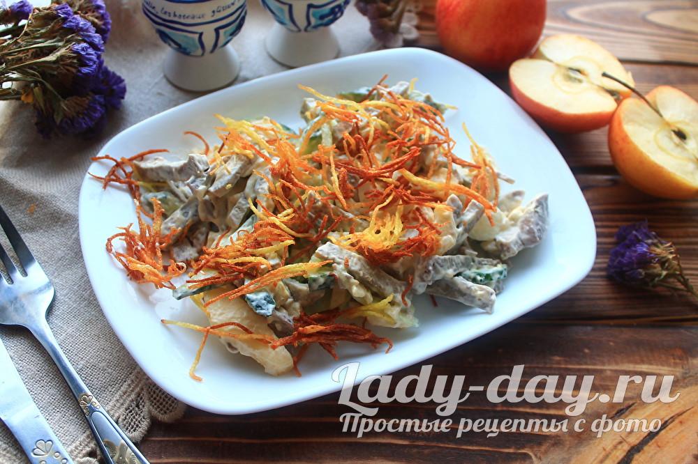 салат с говяжьим языком рецепт с фото