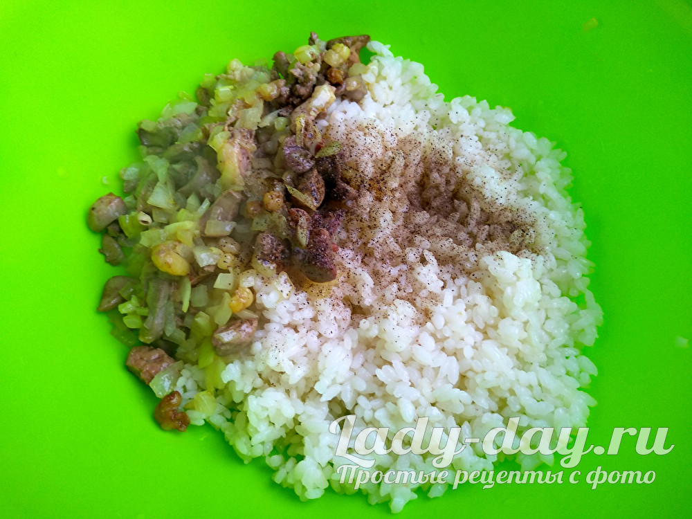 рис и потроха