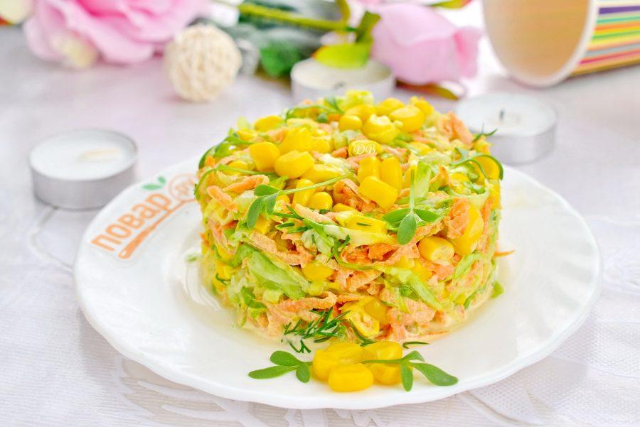 Праздничный овощной салат