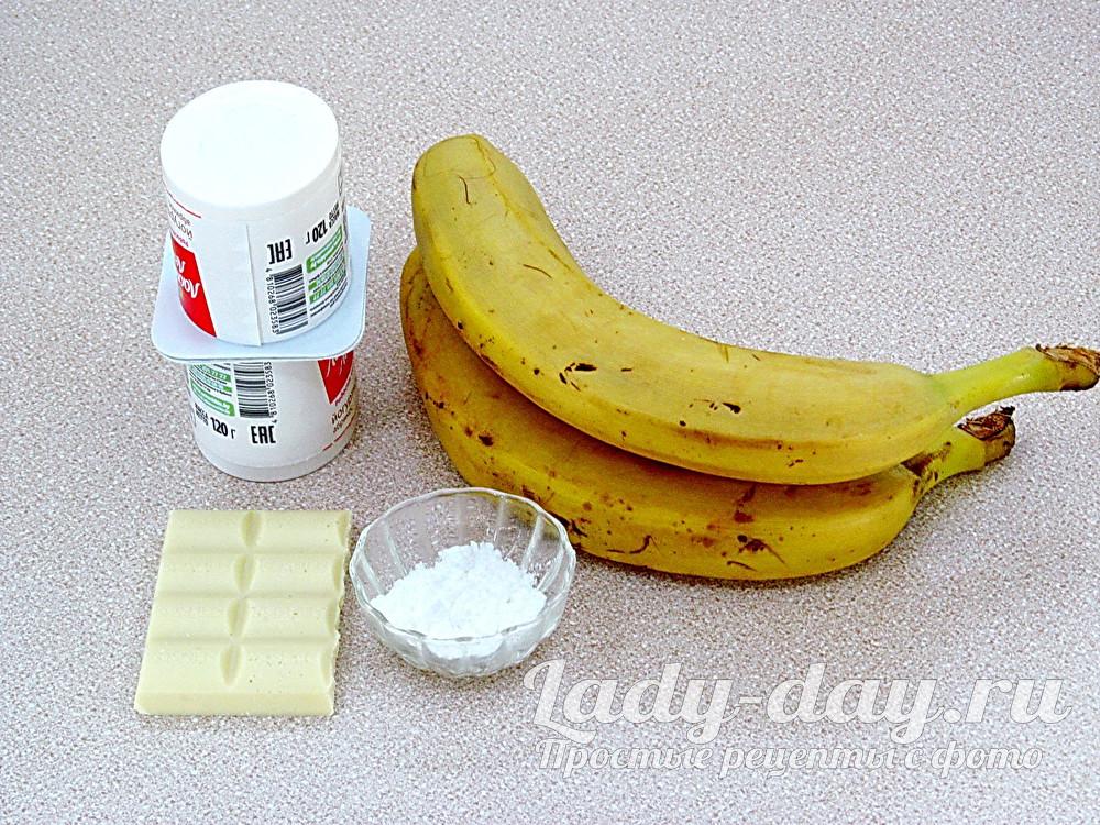 банан, йогурт