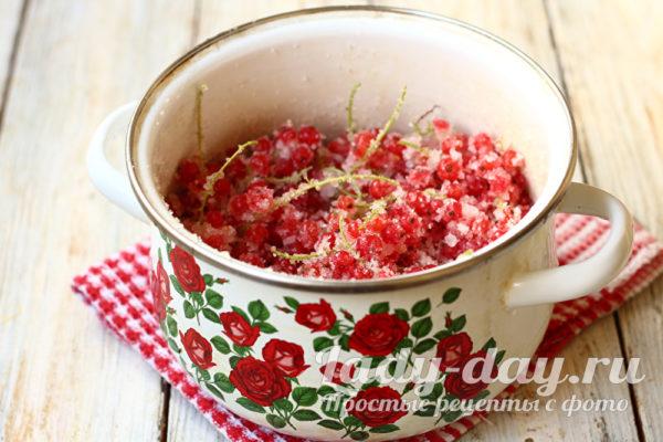 ягода пустила сок