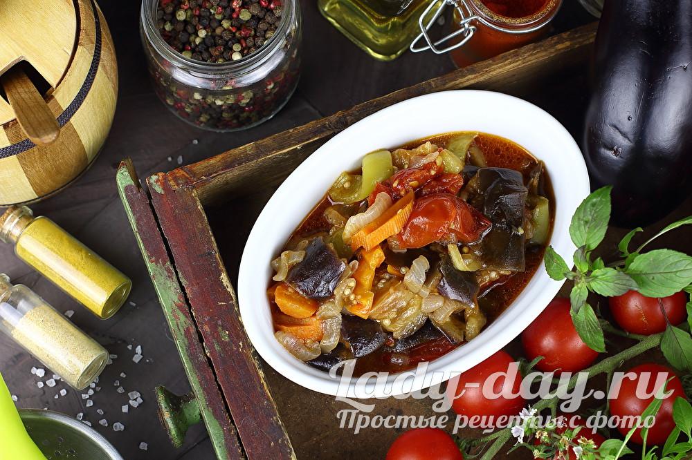 Баклажаны тушеные с овощами, рецепт