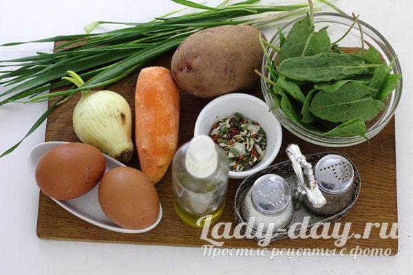 овощи на суп