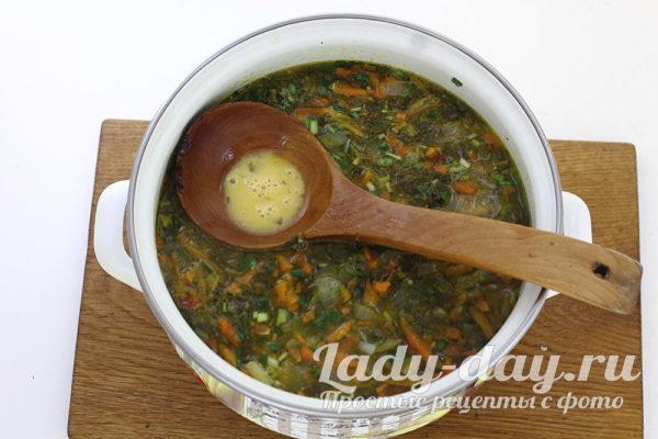 яйцо в суп
