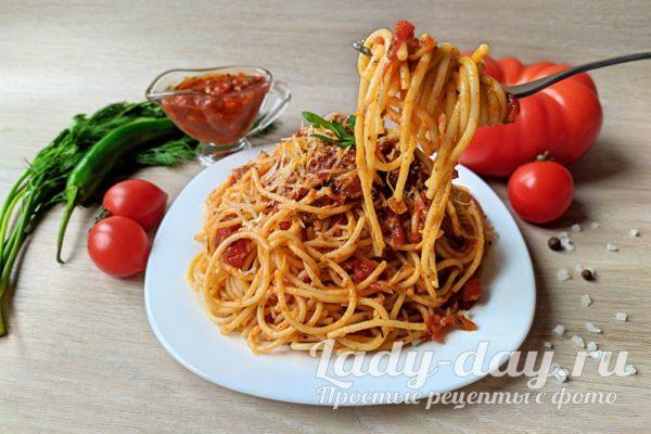 Паста с соусом «Маринара», классический рецепт