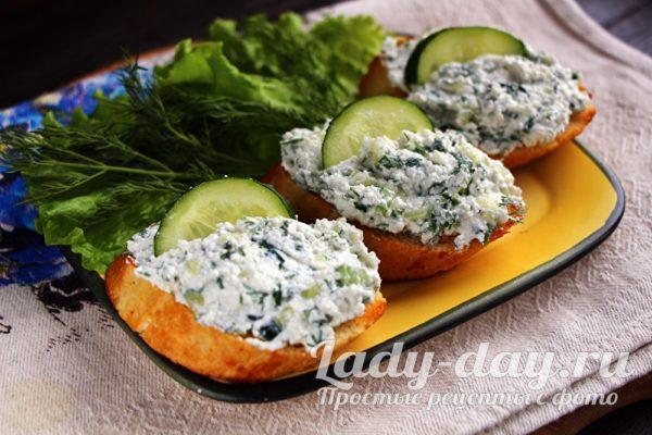 Закуска с сыром и зеленью