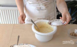 Простой кекс с йогуртом - фото шаг 5