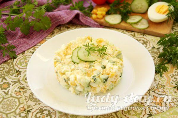 легкий и простой салат по-еврейски