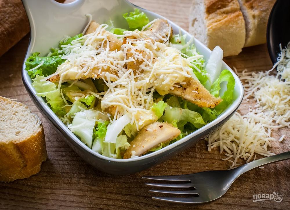 Подавайте салат