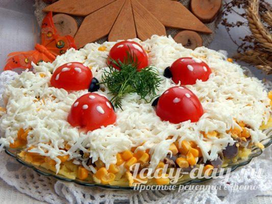 салат с желудками