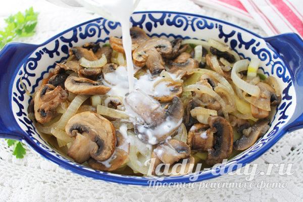 сливки и грибы