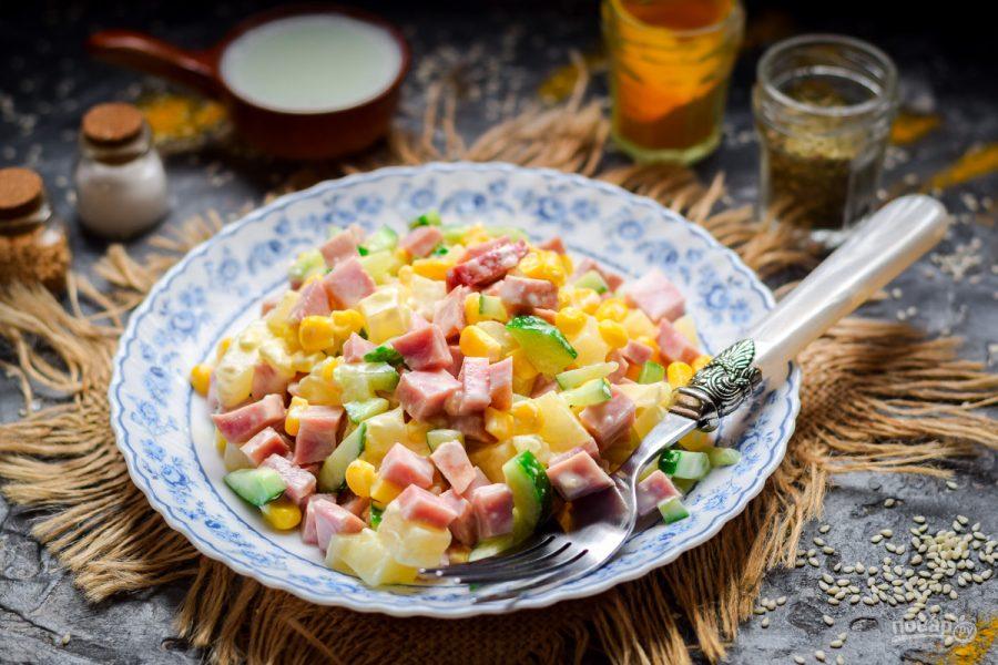 Салат с ветчиной и ананасом