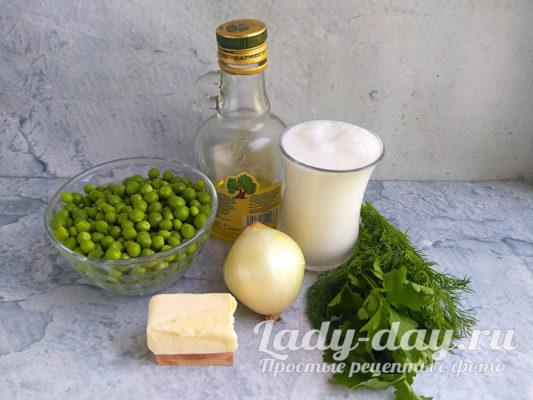 ингредиенті