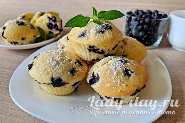 Кексы на сметане с черникой - самый вкусный рецепт