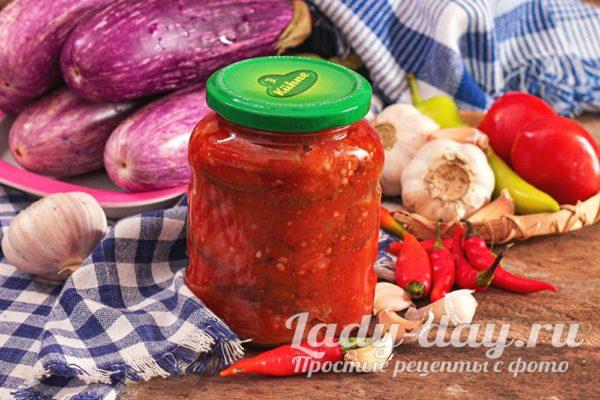 Как приготовить салат «Кобра» из баклажанов на зиму