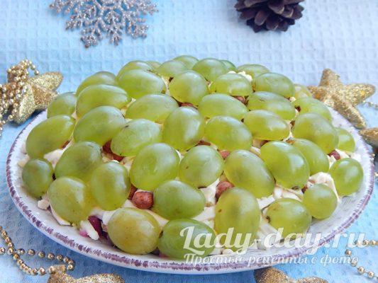 Салат Тиффани с  виноградом,