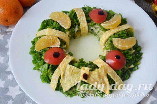 салат новогодний венок рецепт с фото пошагово