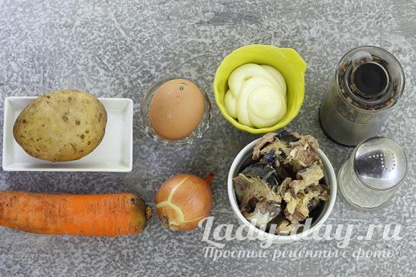 продукты для мимозы