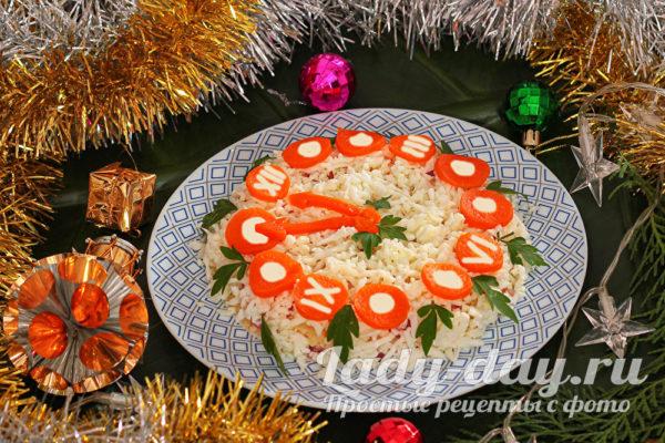 Самый вкусный и красивый салат - Новогодние часы