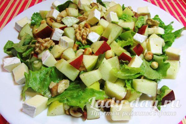 легкий салат на праздничный стол с орехами