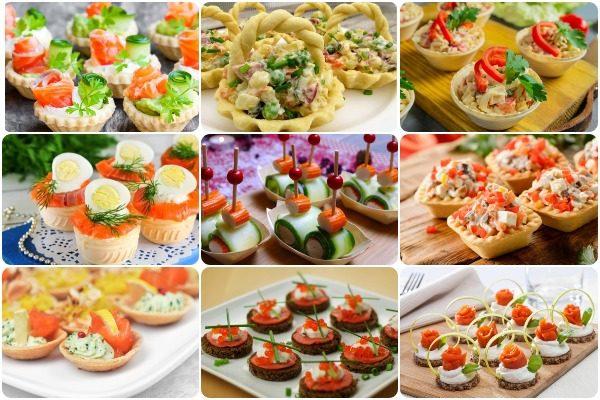 закуски и салаты