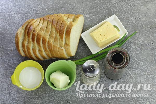 батон и сыр