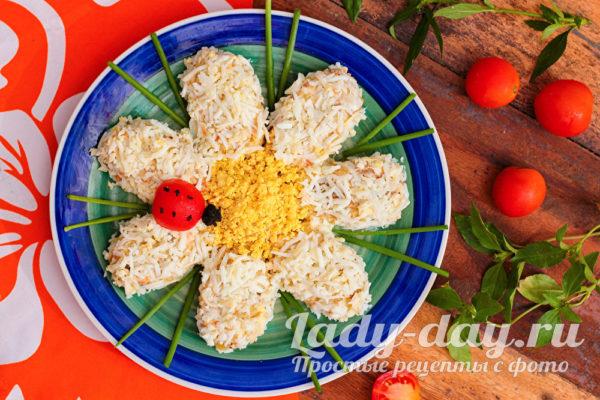 Салат «Ромашка» - съедают просто вмиг