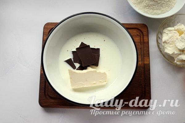 масло шоколад молоко