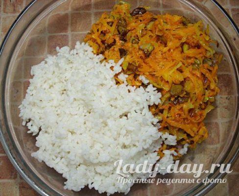 рис и начинка