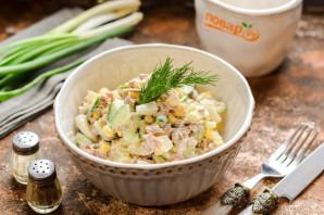 Салат с говядиной и ананасами - фото шаг 8