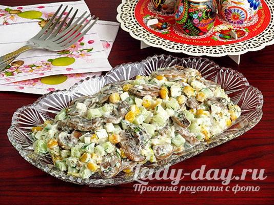 Салат с жареными шампиньонами рецепт с фото очень вкусный и простой