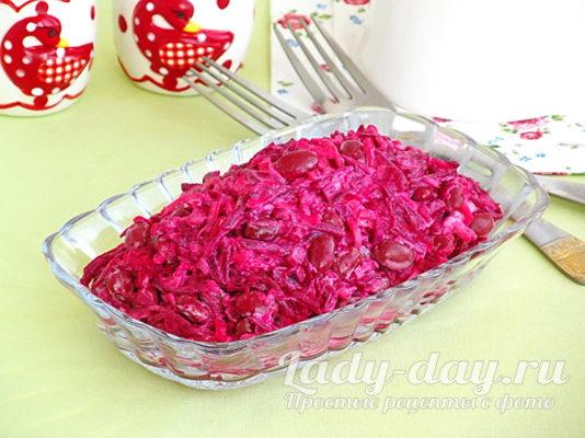 свекольный салат с фасолью