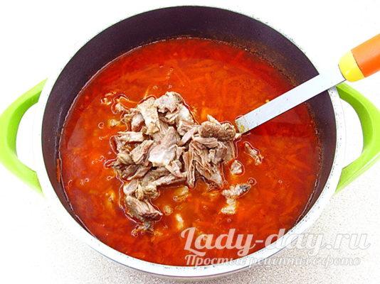 Самый вкусный суп из фасоли с томатом-пюре