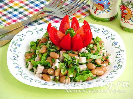 салат с фасолью и ветчиной рецепт с фото очень вкусный