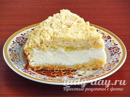 пирог Королевская ватрушка
