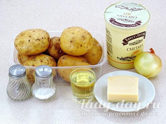 картошка и продукты