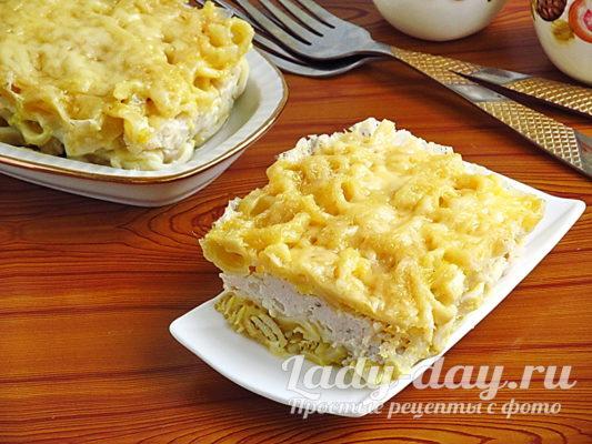 макаронная запеканка с курицей и сыром