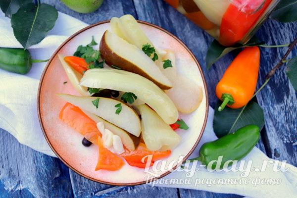 перец с грушей маринованные