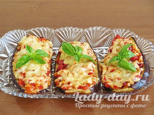 Горячая закуска из баклажанов с помидорами