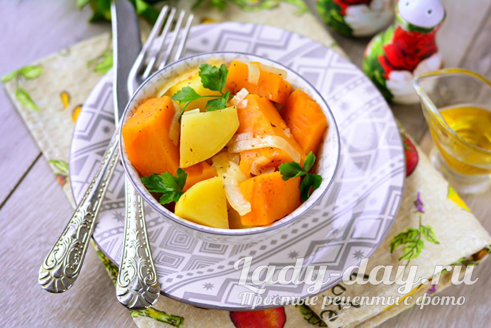 Потрясающий рецепт: тушеная тыква с картофелем и овощами