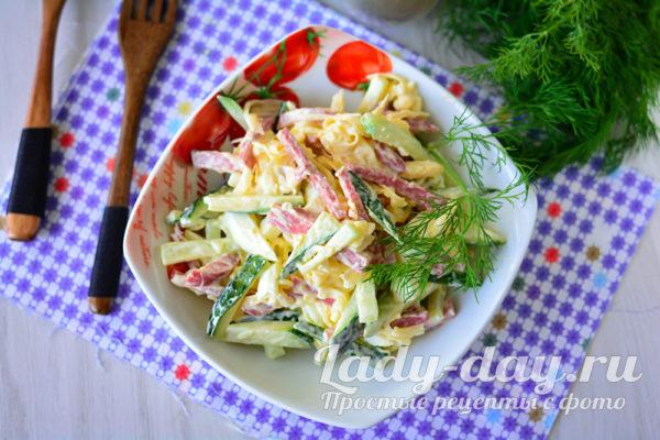 салат соломка